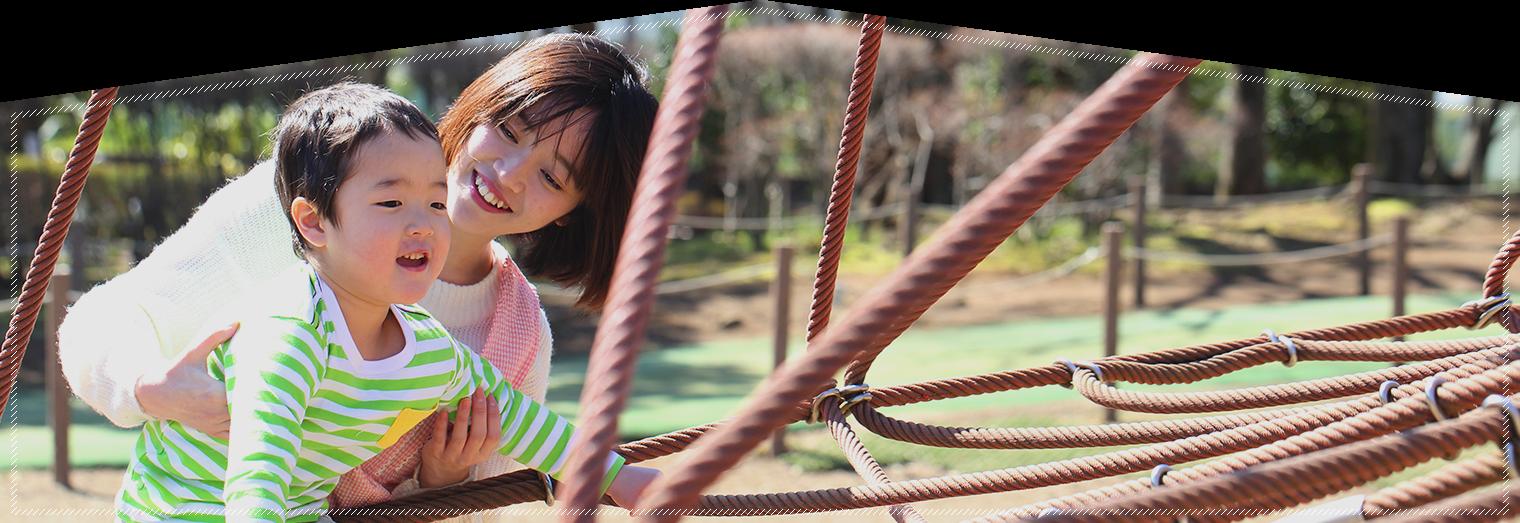 本厚木の保育園|湘南カトレア保育園